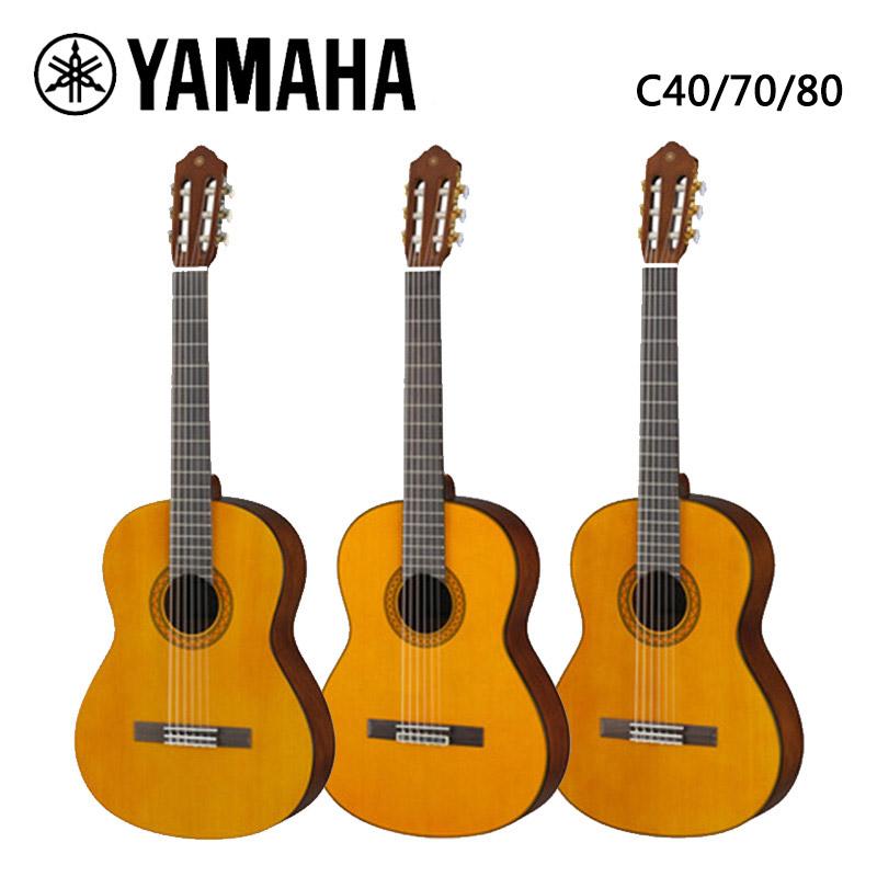 مقاله ای تحلیلی درباره خرید ساز گیتار برای هنرجویان مبتدی ( مقایسه برندهای یاماها c40 , c70 , c80 )