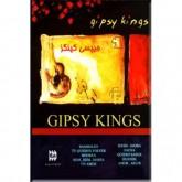 کتاب جیپسی کینگز Gipsy Kings
