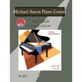 کتاب مایکل آرون تکنیک و اجرا سطح چهار