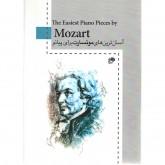 کتاب آسان ترین های موتسارت برای پیانو