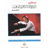 کتاب نوستالژی ریچارد کلایدرمن چهل و چهار قطعه برای پیانو
