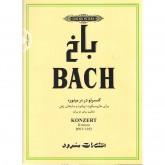 کتاب کنسرتو در رمینور برای هارپسیکورد (پیانو ) و ساز های زهی تنطیم برای دو پیانو D minor BWV 1052