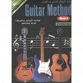 کتاب متد گیتار پیک استایل جلد دوم Guitar Method pick style book 2