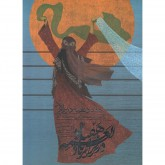 کتاب هفتاد نغمه در برابر باد آوازهای علی اکبر شکارچی در هفتاد سالگی لری ، بختیاری ، لکی